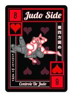 12. Judo Side